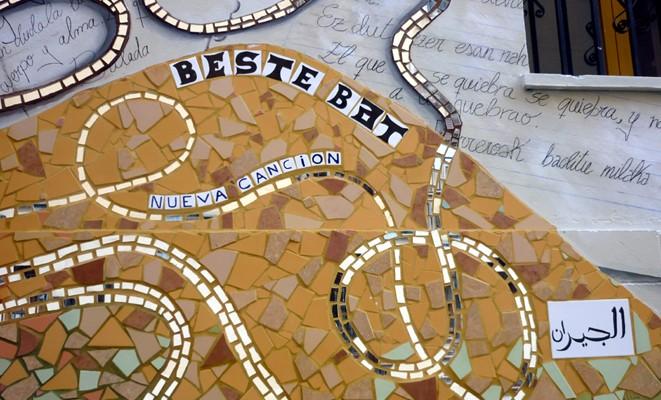 IMVG-streetart-Vitoria-mosaic-after