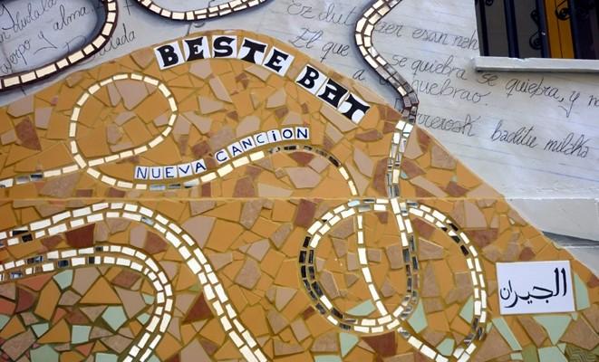 murales-mosaico-despues